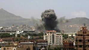 Zeci de morți în atacul aerian
