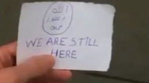 Avertisment ISIS