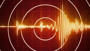 Oamenii de ştiinţă din California au descoperit un nou tip de cutremur.
