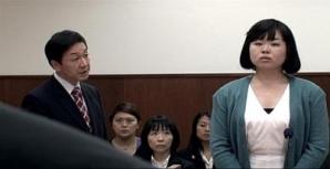 Văduva neagră din Japonia