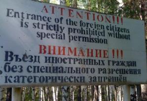 """Oraşul interzis pe care Rusia îl ascunde lumii. I se spune şi """"cimitirul pământului"""""""