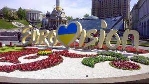 EUROVISION 2017. Ce şanse are ţara noastră să câştige Eurovision-ul?