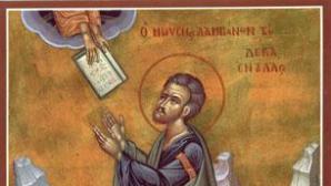 Sf. Cuv. Teodor cel Sfințit;