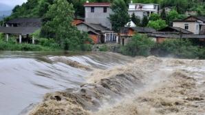 Cod galben de inundaţii pe mai multe râuri