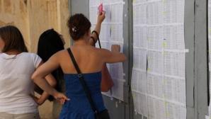 Rezultate Evaluare Naţională 2017 Dâmboviţa.