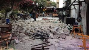 CUTREMUR DEVASTATOR în Turcia: Ministerul român de Externe, ANUNŢ de ultimă oră