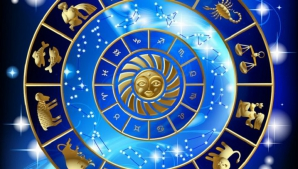 Horoscop 23 iulie. Zi plină de neprevăzut. BANII se lasă aşteptaţi.O zodie are noroc cu carul! A ta?