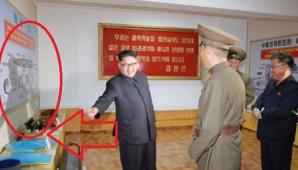 Dictatorul a uitat planșa pe perete