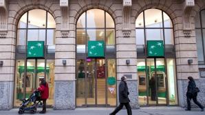 A doua bancă din UE