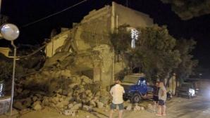 De ce a făcut atât de multe victime cutremurul din Italia deşi a avut doar 4 grade?
