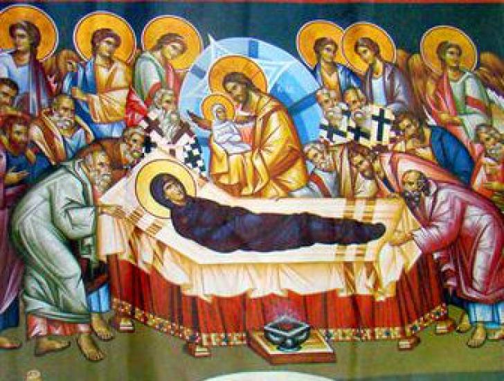 Adormirea Maicii Domnului sau Sfanta Maria Mare