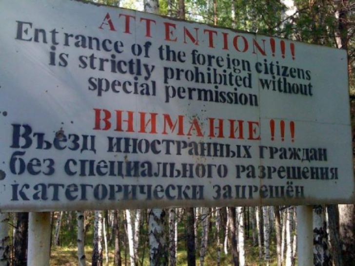 """Oraşul interzis, cel pe care Rusia îl ascunde lumii. I se spune şi """"cimitirul pământului"""""""