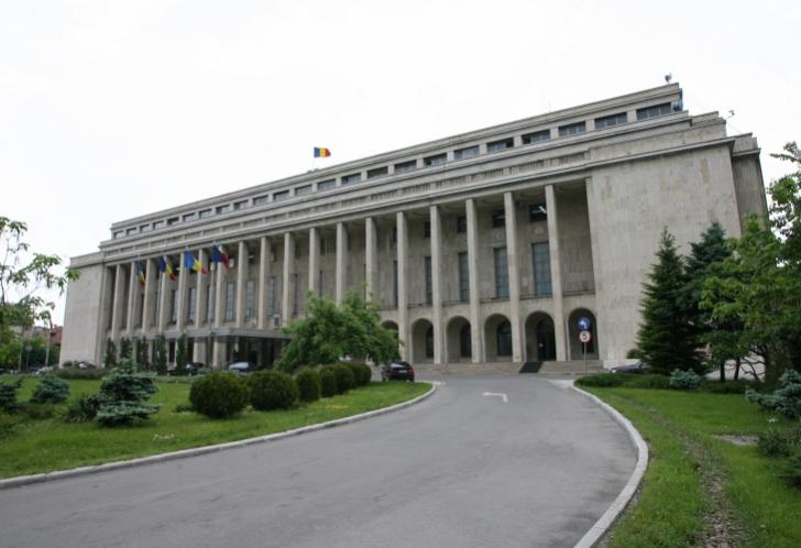Ministerul pentru Relaţia cu Parlamentul confirmă percheziţiile DNA de la Guvern. Primele precizări