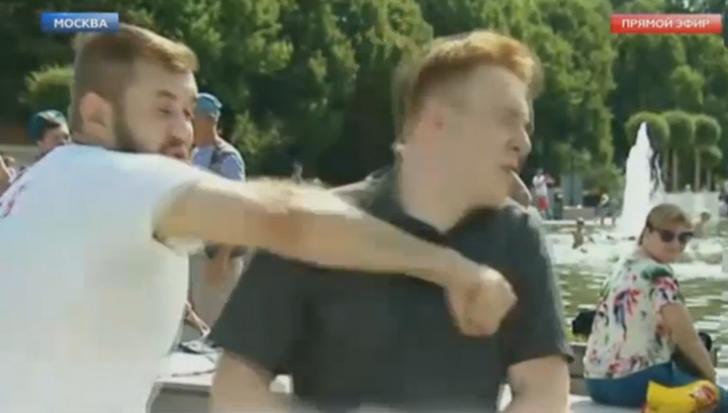 Reporter agresat în DIRECT, într-un parc din Rusia. Cine era bătăuşul - de necrezut!