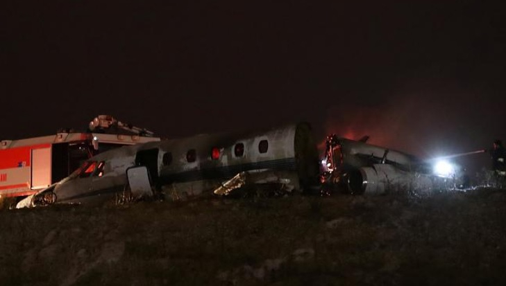 Aeroportul Ataturk, din Turcia, ÎNCHIS. Un AVION s-a PRĂBUŞIT la aterizare: 4 victime