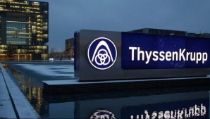 ThyssenKrupp și Tata Steel au semnat un memorandum