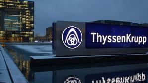ThyssenKrupp și Tata Steel au semnat un memorandum
