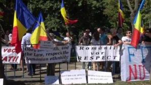 PROTEST în faţa Ambasadei Ucrainei, din Bucureşti, faţă de ÎNCHIDEREA şcolilor româneşti / Foto: privesc.eu
