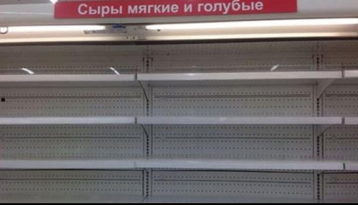 Avertismentul autorităţilor din Rusia. Un mare oraş, criză ALIMENTARĂ fără precedent