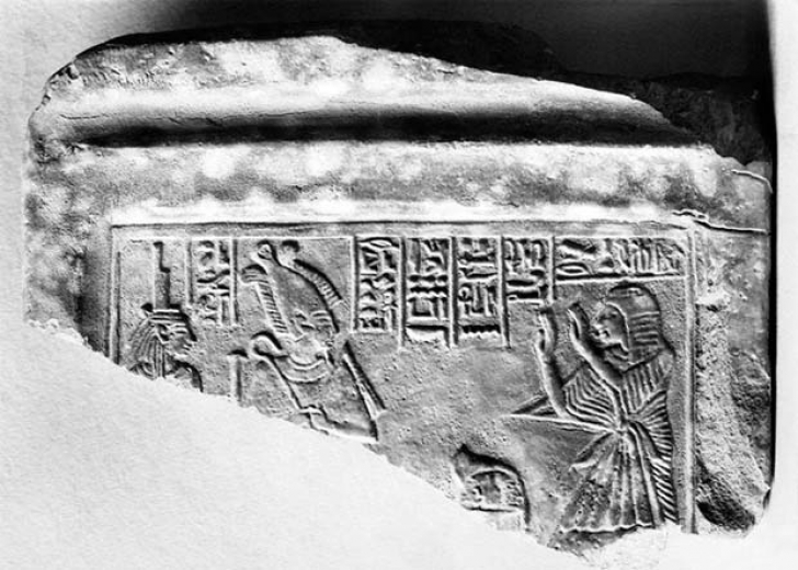 Un artefact din Egiptul Antic, pierdut în cel de-al Doilea Război Mondial, găsit după 70 de ani