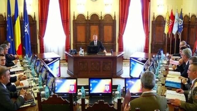 Şedinţă CSAT, convocată de 28 noiembrie
