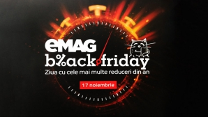 BLACK FRIDAY 2017 eMAG