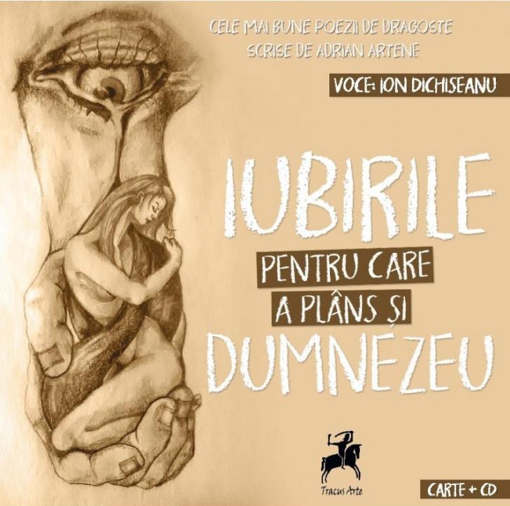 Audiobook de poezie cu colaborarea lui Ion Dichiseanu