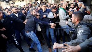 Sute de protestatari palestinieni s-au ciocnit cu forțele de ordine israeliene