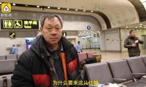 Wei trăieşte de 10 ani într-un aeroport din Beijing