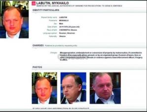 Mykhail Labutin, fostul şef al UKSPIRT din Ucraina, era căutat de Interpol pentru o delapidare de 6,5 milioane de dolari.