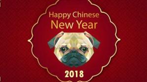 2018, Anul chinezesc al Câinelui de Pământ