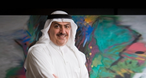 Seicul Rashid din Bahrain