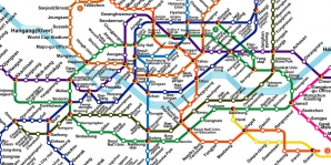 Metroul ucigaș