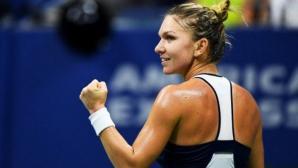 Simona Halep, desemnată cea mai bună jucătoare de tenis din România în 2017