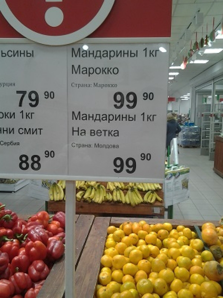 Ce a descoperit un moldovean, într-un magazin din Rusia: nu şi-a crezut ochilor!