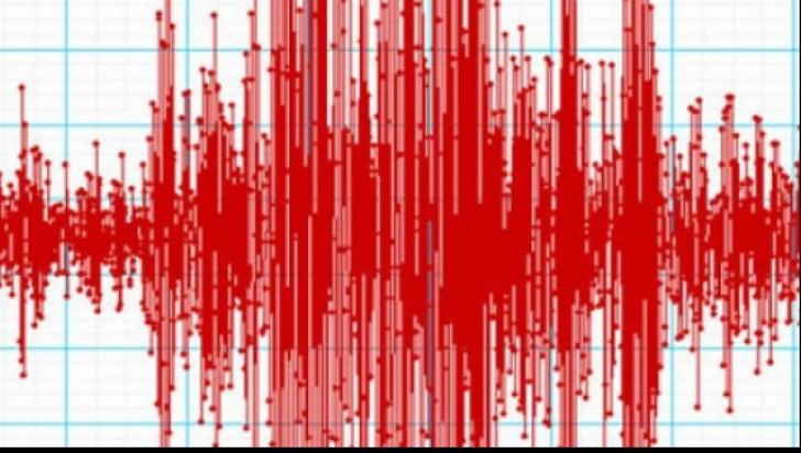 Cutremur de 6,4 grade în apropiere de Rusia
