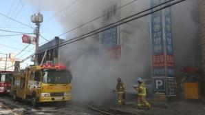 Tragedie în Coreea de Sud