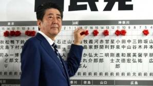 Premierul japonez Shinzo Abe