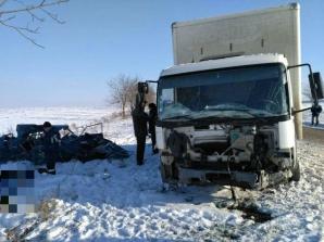 Grav accident în R. Moldova
