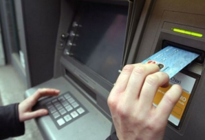 Ce se întâmplă dacă tastezi PIN-ul INVERS la bancomat. Puţină lume ştie asta!