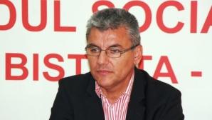 Ioan Denes