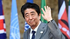 Shinzo Abe, premierul Japoniei