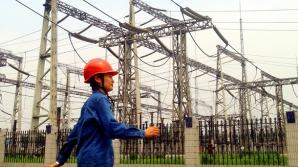 China Power, gigant chinez de stat