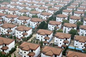 Satul din China