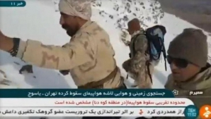 Mesajul şi fotografia trimise iubitei de un pasager din avionul care s-a prăbuşit în Iran