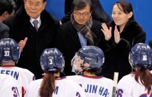 Coreea de Nord, echipă comună cu Sudul