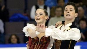 Tessa Virtue și Scott Moir