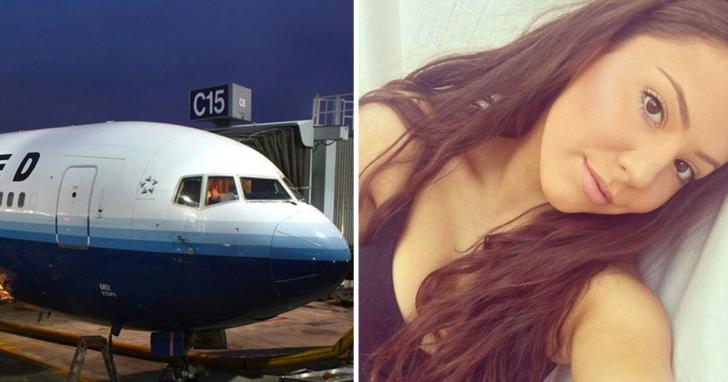 S-a îmbrăcat sexy în avion, un alt pasager a ciupit-o de fund. Ce i-a zis compania aeriană a şocat-o