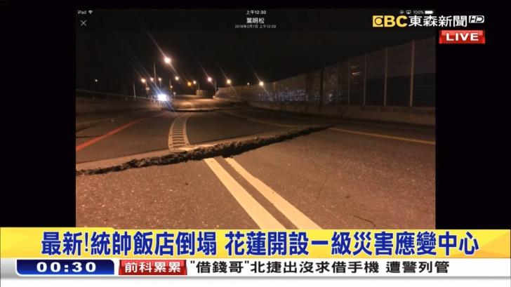 Seism in Taiwan