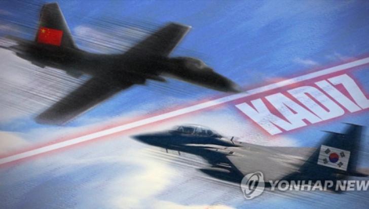 Incident fără precedent: avion militar al Chinei, în spațiul de apărare aeriană sud-coreean